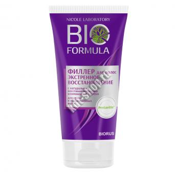 Филлер для волос экстренное восстановление (туба 150 мл). BIO FORMULA