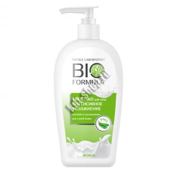 Молочко для тела интенсивное увлажнение (флакон 280 мл). BIO FORMULA.