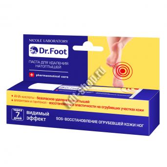 Паста для удаления натоптышей ( Туба 20 мл). Dr.Foot.