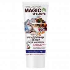 Крем для лица ночной Сияние молодости MAGIC OF EUROPE