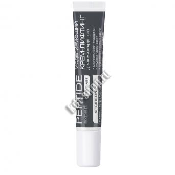 Моделирующий крем-лифтинг для кожи вокруг глаз, Туба 20мл PEPTIDE expert