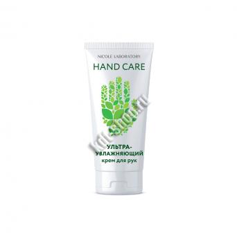 Hand Care! Ультраувлажняющий крем для рук марки NICOLE LABORATORY,(Туба 200 мл)